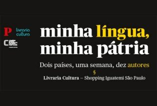 minha_linguapatria