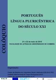 Cartaz Português Língua Pluricêntrica (1)