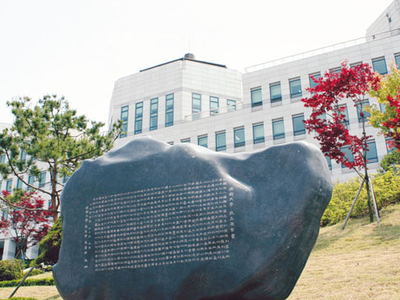 image jukjeon Campus