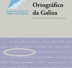 Vocabulário-Ortográfico-da-Galiza-240x225