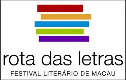 Resultado de imagem para FESTIVAL LITERÁRIO DE MACAU LANÇOU HOJE CONCURSO DE CONTOS EM TRÊS LÍNGUAS