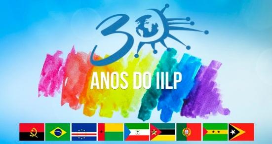 Cartaz 30 anos do IILP - cortado .jpg