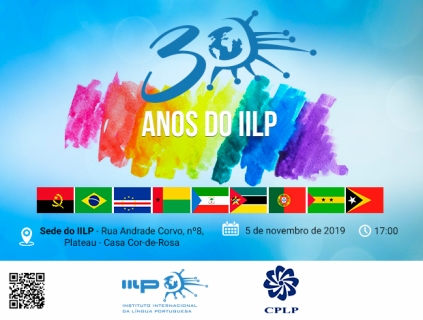Cartaz 30 anos do IILP - VD.jpg